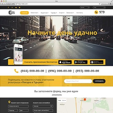 "Website for taxi service ""979"""