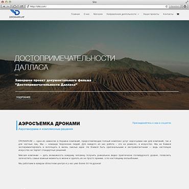 Сайт компанії «Dronarium»