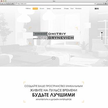 """Сайт компанії """"Grynevich"""""""