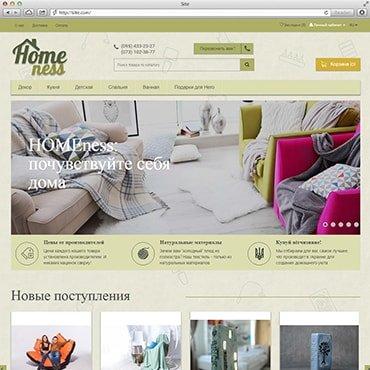 "Сайт інтернет-магазину ""Homeness"""
