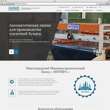 Сайт завода «Интера»
