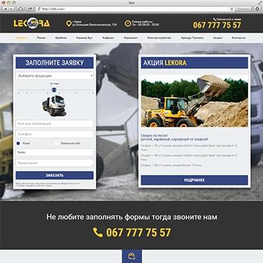 """Сайт компанії """"Lekora"""""""