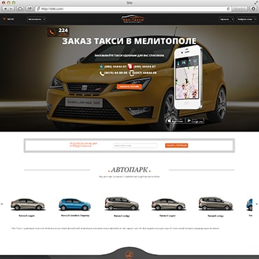 Website for «Pantaxi»