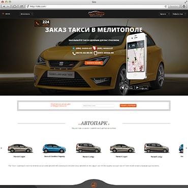 Сайт компании «Pantaxi»