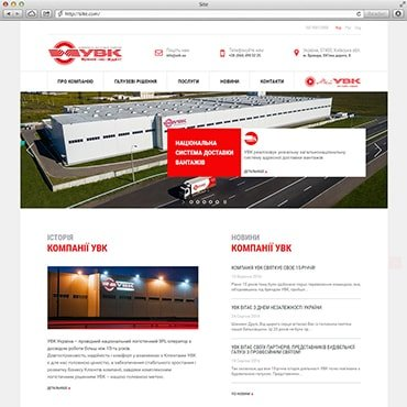 Сайт компании «УВК»