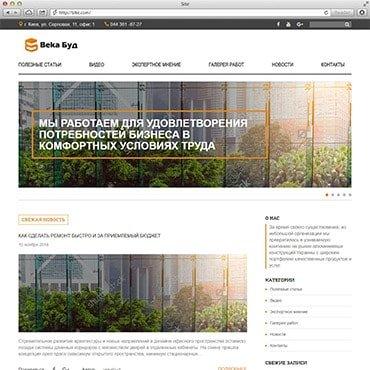Блог компании «Века Буд»