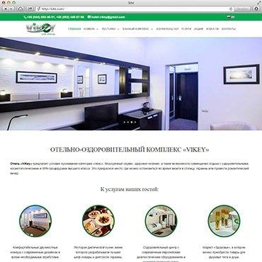 Сайт компанії «VIKEY»