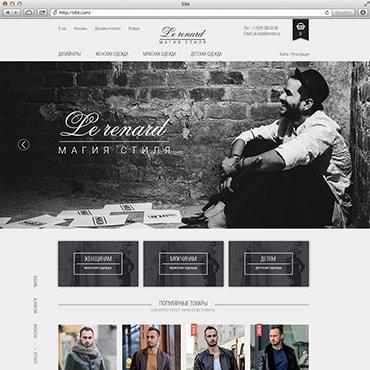 """Website for online store """"Le renard"""""""