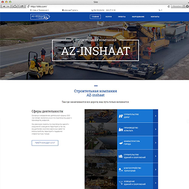 """Сайт компанії """"Az-inshaat"""""""