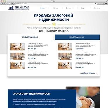 Сайт компании «Купи залог»