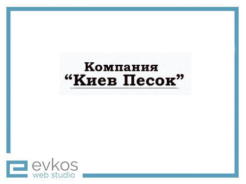 Аудит сайта Украина