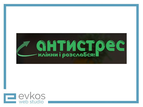 Анализ сайта Украина