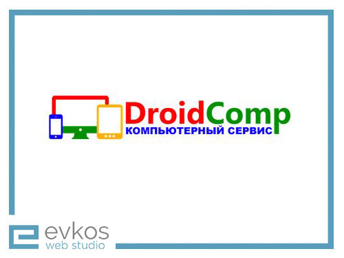 Аудит сайта Киев