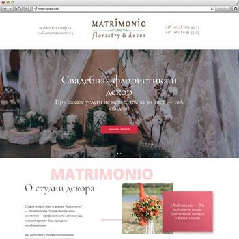 Сайт компании «MATRIMONIO»