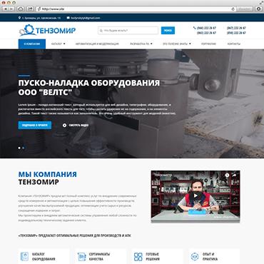 Сайт для компании «Тензомир»