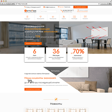 Сайт для компании Termoplaza