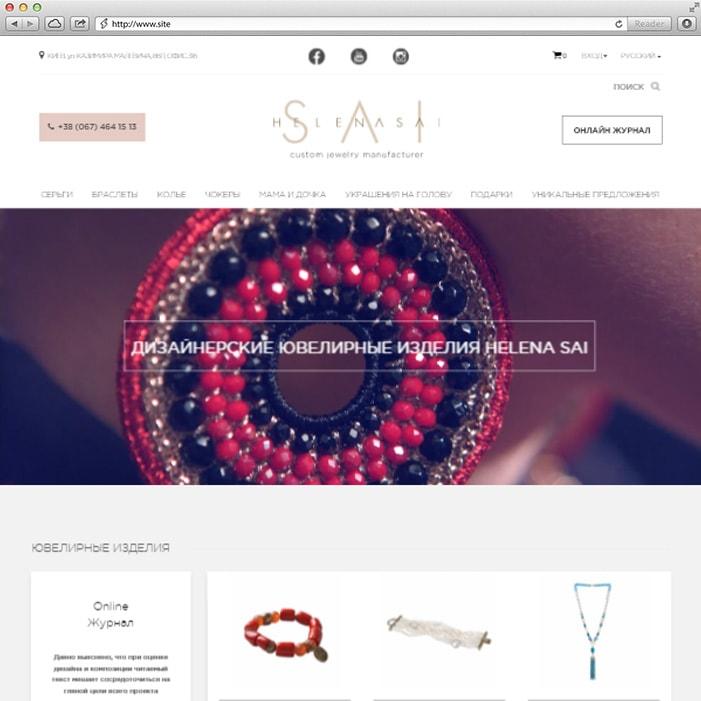 Сайт для компании Helena Sai
