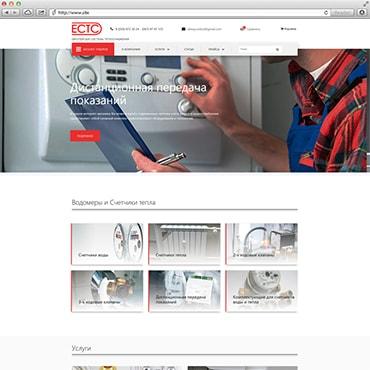 Сайт для компании ЕСТС