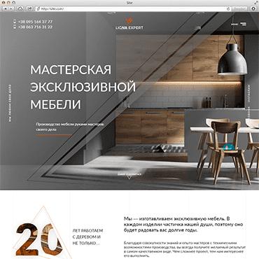 Сайт компанії «lignaexpert»
