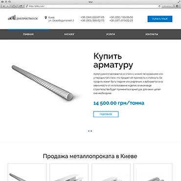 Сайт компании «ДНЕПРОСТИЛ СК»