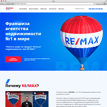Website for «Remax»
